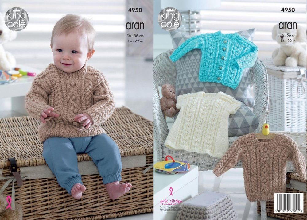 King Cole Knitting Pattern Baby Childrens Cardigan Sweater And
